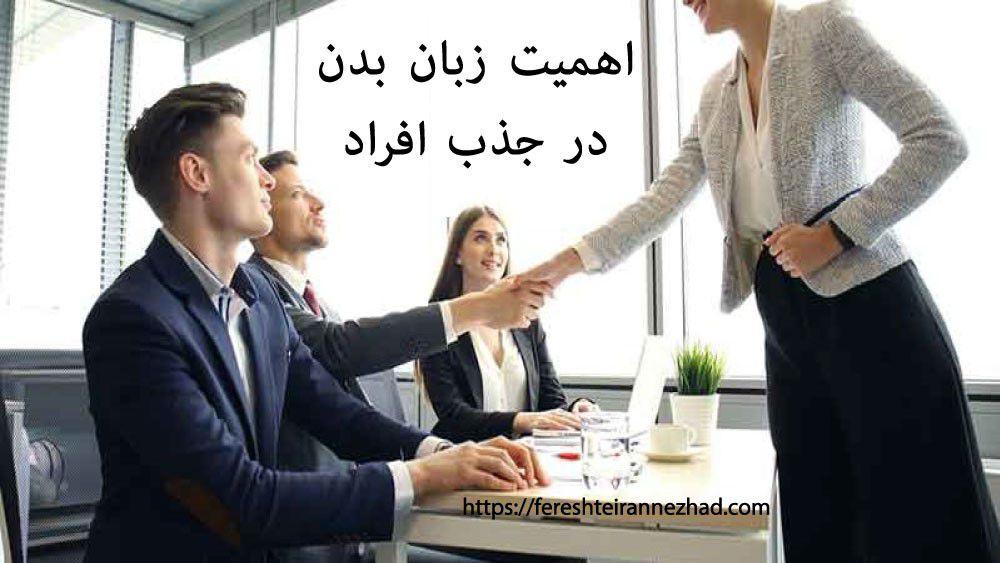 آموزش فن بیان برای وکلا